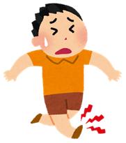 足首の捻挫したらどうすれば良いの?
